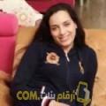 أنا جوهرة من المغرب 24 سنة عازب(ة) و أبحث عن رجال ل الصداقة
