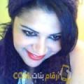 أنا جوهرة من الكويت 34 سنة مطلق(ة) و أبحث عن رجال ل الصداقة