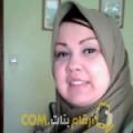 أنا فراولة من عمان 28 سنة عازب(ة) و أبحث عن رجال ل المتعة