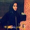 أنا ريهام من الجزائر 23 سنة عازب(ة) و أبحث عن رجال ل الدردشة