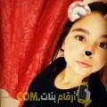 أنا سالي من البحرين 19 سنة عازب(ة) و أبحث عن رجال ل الصداقة