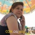 أنا هند من فلسطين 35 سنة مطلق(ة) و أبحث عن رجال ل الزواج