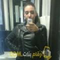 أنا نهال من لبنان 24 سنة عازب(ة) و أبحث عن رجال ل الزواج