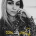 أنا إلينة من العراق 20 سنة عازب(ة) و أبحث عن رجال ل المتعة