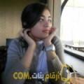 أنا سمية من المغرب 29 سنة عازب(ة) و أبحث عن رجال ل الزواج
