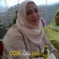 أنا سهى من اليمن 30 سنة عازب(ة) و أبحث عن رجال ل التعارف