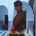 أنا رنيم من الكويت 28 سنة عازب(ة) و أبحث عن رجال ل الصداقة