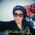 أنا فاطمة الزهراء من تونس 49 سنة مطلق(ة) و أبحث عن رجال ل المتعة