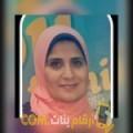 أنا حليمة من قطر 47 سنة مطلق(ة) و أبحث عن رجال ل الصداقة
