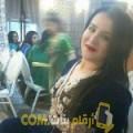 أنا هند من الكويت 21 سنة عازب(ة) و أبحث عن رجال ل الحب