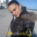 أنا ريمة من الجزائر 34 سنة مطلق(ة) و أبحث عن رجال ل المتعة