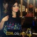 أنا ميرة من الكويت 35 سنة مطلق(ة) و أبحث عن رجال ل الزواج