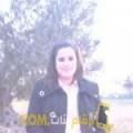 أنا فطومة من عمان 26 سنة عازب(ة) و أبحث عن رجال ل الصداقة