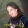 أنا هناد من فلسطين 32 سنة عازب(ة) و أبحث عن رجال ل الصداقة