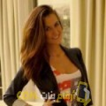 أنا شادية من السعودية 28 سنة عازب(ة) و أبحث عن رجال ل الحب