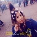 أنا فاتن من ليبيا 22 سنة عازب(ة) و أبحث عن رجال ل التعارف