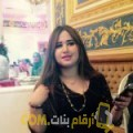أنا إلينة من الجزائر 26 سنة عازب(ة) و أبحث عن رجال ل الدردشة