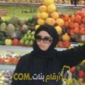 أنا نيمة من الأردن 52 سنة مطلق(ة) و أبحث عن رجال ل الحب