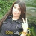 أنا إيناس من عمان 21 سنة عازب(ة) و أبحث عن رجال ل المتعة
