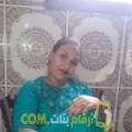 أنا نظيرة من لبنان 23 سنة عازب(ة) و أبحث عن رجال ل الزواج