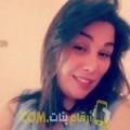 أنا سمورة من البحرين 34 سنة مطلق(ة) و أبحث عن رجال ل الزواج
