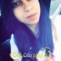 أنا نعمة من الكويت 20 سنة عازب(ة) و أبحث عن رجال ل الصداقة
