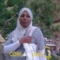 أنا سلطانة من مصر 49 سنة مطلق(ة) و أبحث عن رجال ل الحب