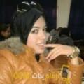 أنا رانية من الكويت 37 سنة مطلق(ة) و أبحث عن رجال ل الصداقة