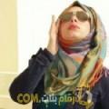أنا نور هان من الجزائر 25 سنة عازب(ة) و أبحث عن رجال ل الزواج