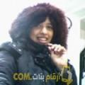 أنا هيفاء من اليمن 26 سنة عازب(ة) و أبحث عن رجال ل الدردشة