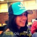 أنا هبة من الجزائر 26 سنة عازب(ة) و أبحث عن رجال ل الدردشة