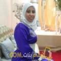 أنا سماح من سوريا 31 سنة مطلق(ة) و أبحث عن رجال ل التعارف