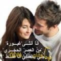 أنا غادة من الكويت 27 سنة عازب(ة) و أبحث عن رجال ل التعارف