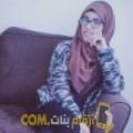 أنا نورهان من البحرين 24 سنة عازب(ة) و أبحث عن رجال ل المتعة