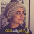 أنا جاسمين من الكويت 21 سنة عازب(ة) و أبحث عن رجال ل الدردشة