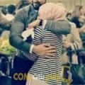 أنا لمياء من تونس 27 سنة عازب(ة) و أبحث عن رجال ل الحب