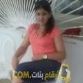 أنا فوزية من عمان 29 سنة عازب(ة) و أبحث عن رجال ل الزواج