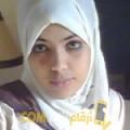 أنا حجيبة من تونس 30 سنة عازب(ة) و أبحث عن رجال ل الحب