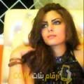 أنا أريج من لبنان 24 سنة عازب(ة) و أبحث عن رجال ل الدردشة