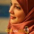 أنا أحلام من المغرب 30 سنة عازب(ة) و أبحث عن رجال ل الزواج