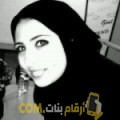 أنا كلثوم من المغرب 28 سنة عازب(ة) و أبحث عن رجال ل التعارف