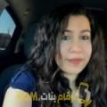 أنا حلى من المغرب 25 سنة عازب(ة) و أبحث عن رجال ل الصداقة