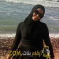 أنا غيثة من سوريا 27 سنة عازب(ة) و أبحث عن رجال ل التعارف