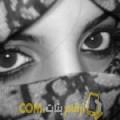 أنا عائشة من فلسطين 32 سنة مطلق(ة) و أبحث عن رجال ل الحب