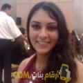أنا شامة من الإمارات 31 سنة مطلق(ة) و أبحث عن رجال ل الزواج