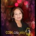 أنا فريدة من عمان 30 سنة عازب(ة) و أبحث عن رجال ل التعارف
