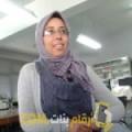أنا دانة من تونس 26 سنة عازب(ة) و أبحث عن رجال ل الحب