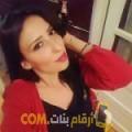 أنا أميرة من الكويت 32 سنة مطلق(ة) و أبحث عن رجال ل الحب