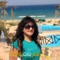 أنا سعيدة من لبنان 28 سنة عازب(ة) و أبحث عن رجال ل المتعة