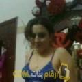 أنا سناء من ليبيا 25 سنة عازب(ة) و أبحث عن رجال ل الحب